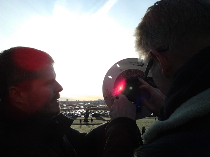 Iceland solar eclipse and photographers